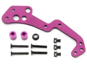 Aluminium Rear Brace (Purple)