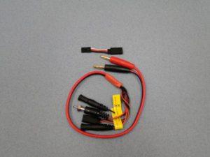 Chg Lead : 4mm Glow, Rx, Fut/JR Tx