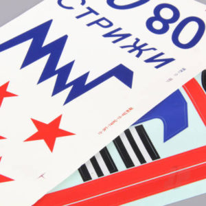 Decal Sheet (for Mig-29)