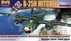 HK MODELS 1/32 B-25H Mitchell Gunship
