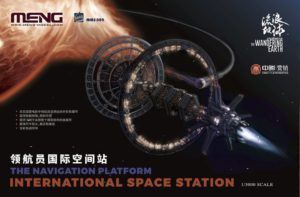 Meng Model 1:3000 - Space Station - Navigation Platform MNGMMS-002