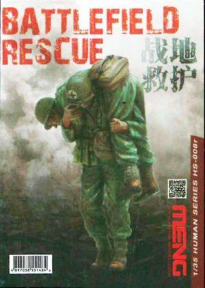 Meng Model 1:35 - Battlefield Rescue (Resin) MNGHS-008R