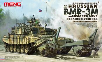 Meng Model 1:35 - Russian BMR-3M Mine Clearing Vehicle