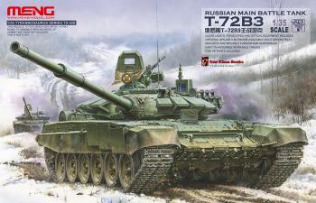 Meng Model 1:35 - Russian Main Battle Tank T-72B3