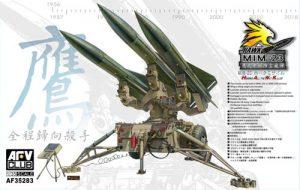 PKAF35283 US MIM-23 HAWK (Homing all the Way Killer)