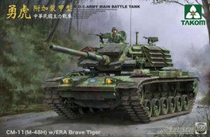 Takom (M48H) Brave Tiger Tank MBT PKTAK02091