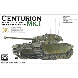 AFV Club Centurion