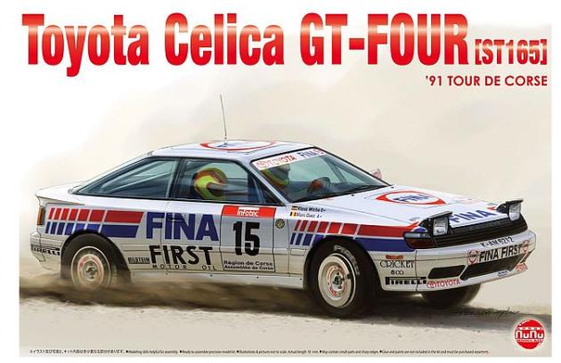 Nunu Toyota Celica GT4