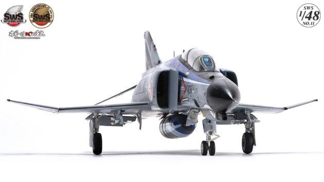 ZOUKEIMURA 1:48 Super Wing Series F-4EJ Kai Phantom II